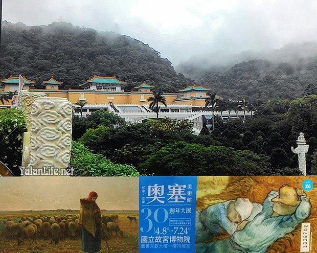 Taipei Palace Museum Musée d'Orsay Art Exhibition Romanticism Yalan雅岚 黑摄会